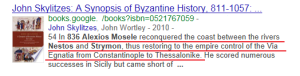 Alexios Mosele 836 Strymon