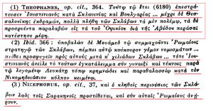 Charanis Grk Justinian 688