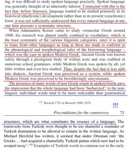MackRidge lexicon grammar