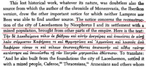 Nikephoros Lakedaimon