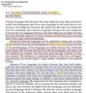 shared innovation retension