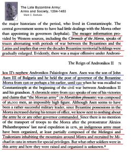 Andronikos Palaiologos Asen
