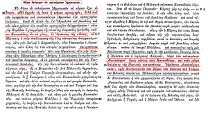 Thematibus3 Armeniakon1