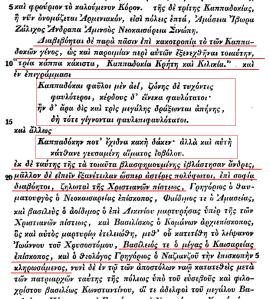Thematibus4 Armeniakon2
