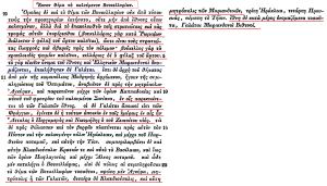 Thematibus8 Boukellarion