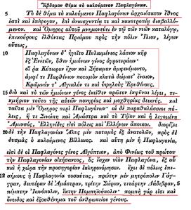 Thematibus9 Paphlagonon