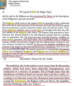 Arab Bulgar