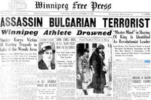 Assassin_Bulgarian_terrorist