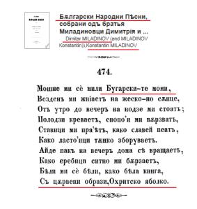 Miladinov-474