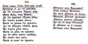 Verković Bugarka Gina