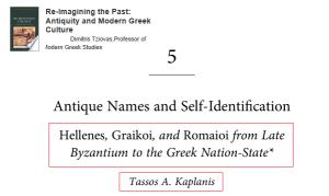 Kaplanis1