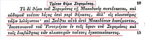 Scythians Strymon