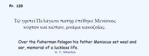 Sappho 120