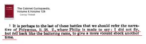 Philippos-ram