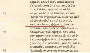 Crete-timans