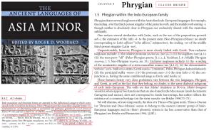 phrygian-sigmatic