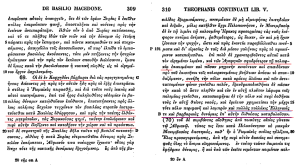 hellenic-muslim