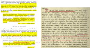 Alans-Theodosius