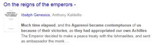 Kaldellis-Achilles