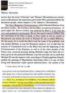 basil-christianizer