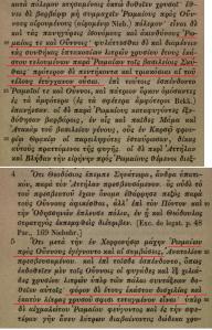 priscus-pacta
