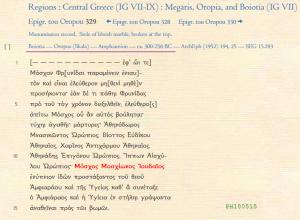 moskhos-ioudaios