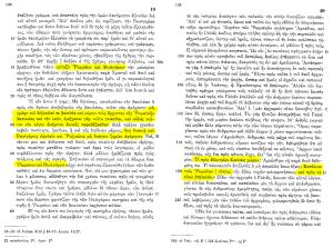 mystikos-symeon-19-20
