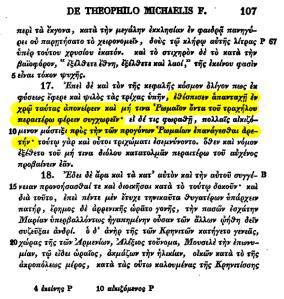 theophilos-romans