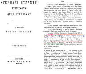 steph-byz-graikos