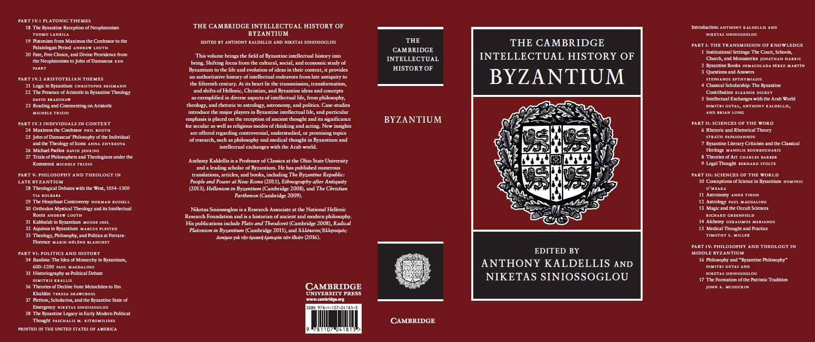 """... το πολυσυγγραφικό έργο για την ιστορία της βυζαντινής διανόησης με  τίτλο """"The Cambridge Intellectual History of Byzantium"""" (Cambridge  University Press e8bc9bad2c8"""